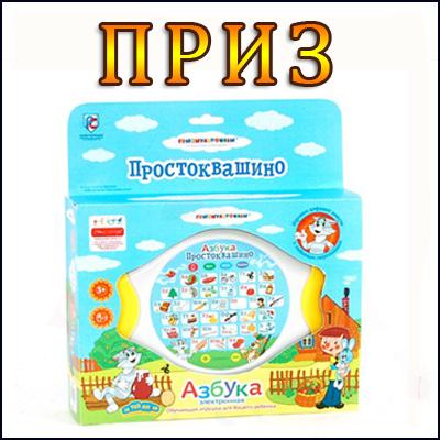 http://s3.uploads.ru/Kf5qt.jpg