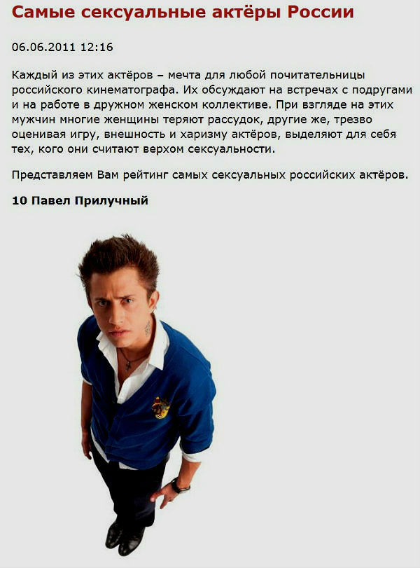 http://s3.uploads.ru/KgwlW.jpg