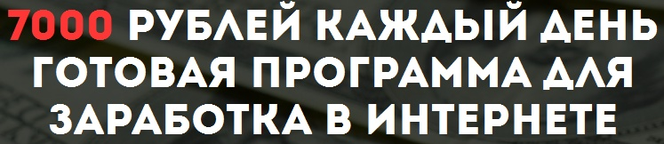http://s3.uploads.ru/KlVsU.jpg