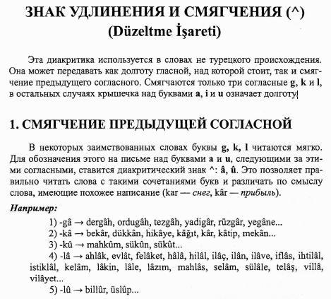 http://s3.uploads.ru/KnG3m.jpg