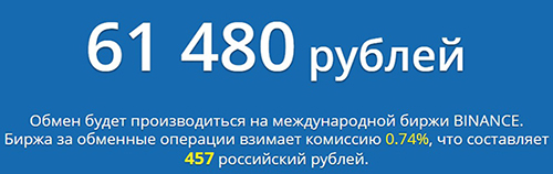 http://s3.uploads.ru/KuNFG.jpg