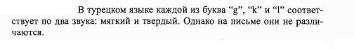 http://s3.uploads.ru/Kx9u5.jpg
