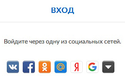 http://s3.uploads.ru/L1ufF.jpg