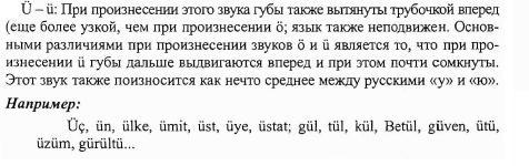 http://s3.uploads.ru/L6XFN.jpg