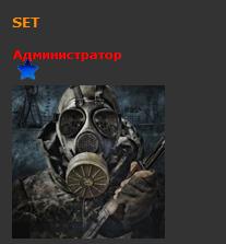 http://s3.uploads.ru/LjCOH.png