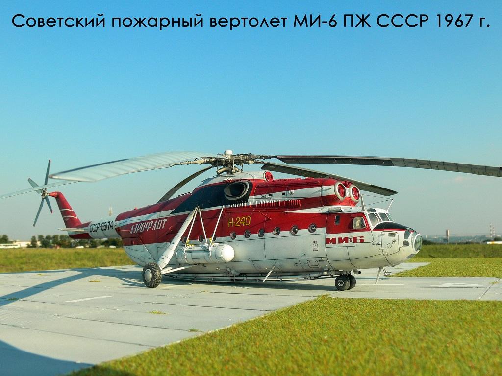 http://s3.uploads.ru/Ltn68.jpg