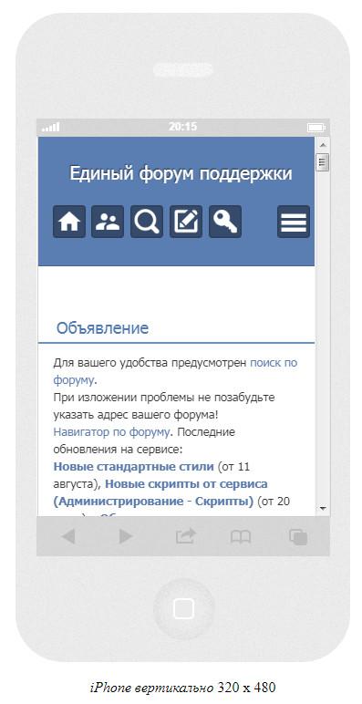 http://s3.uploads.ru/MHftT.jpg