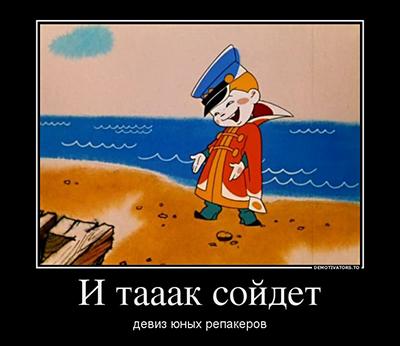 http://s3.uploads.ru/MO56j.png