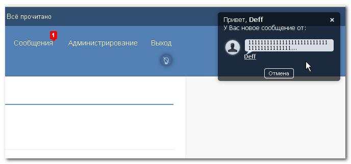 http://s3.uploads.ru/MQtN4.png