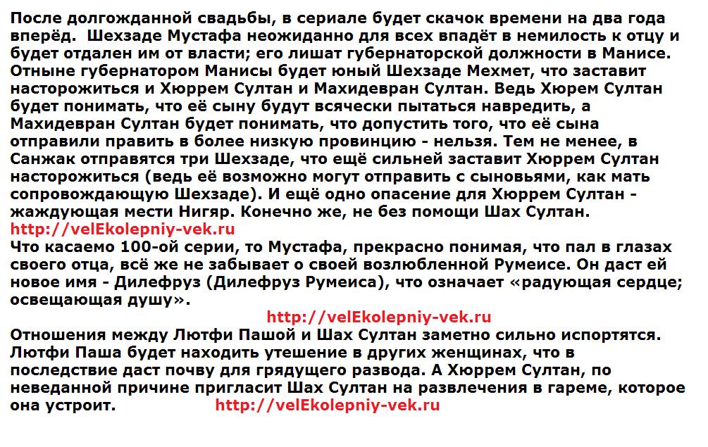 http://s3.uploads.ru/MgZOj.png
