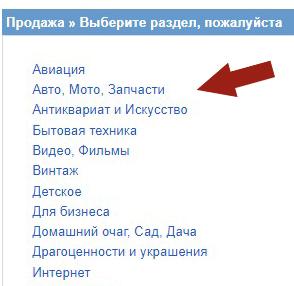 http://s3.uploads.ru/Mq7sE.jpg