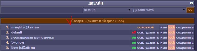 http://s3.uploads.ru/MtlF2.png