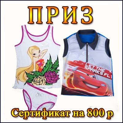 http://s3.uploads.ru/MyGRE.jpg
