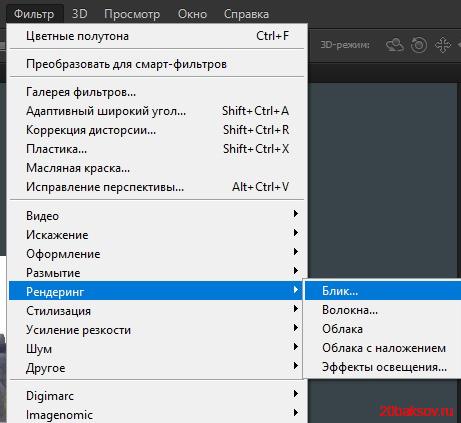 http://s3.uploads.ru/N0CWG.jpg