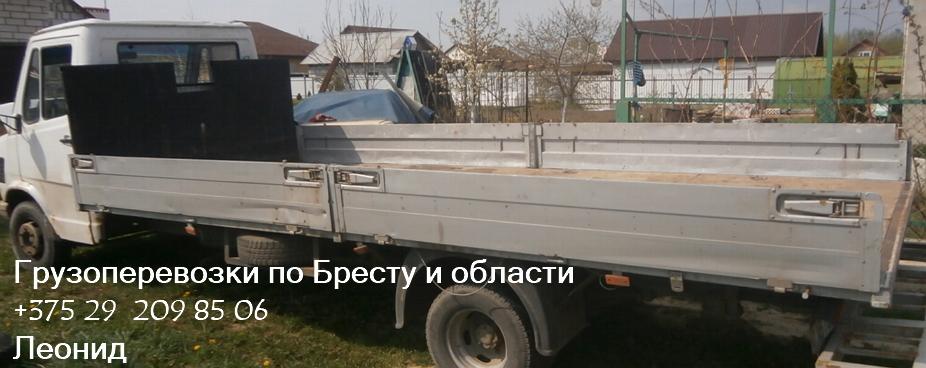 http://s3.uploads.ru/NHvPd.jpg