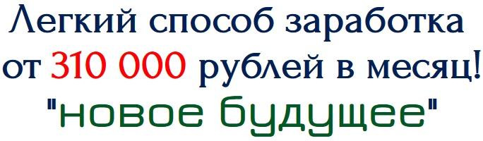 http://s3.uploads.ru/Nexob.jpg