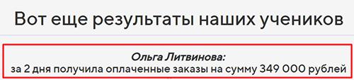 http://s3.uploads.ru/NqkU5.jpg