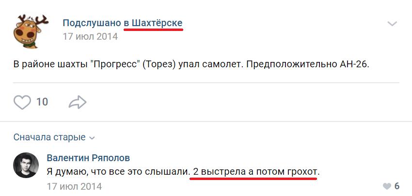 http://s3.uploads.ru/O4cS8.png