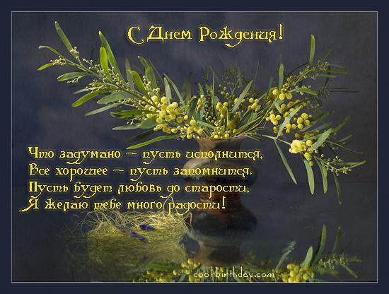 http://s3.uploads.ru/O8BU7.jpg