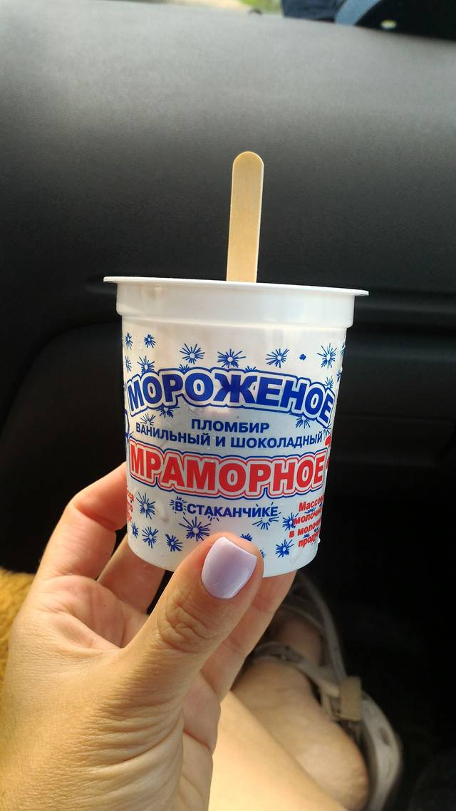 http://s3.uploads.ru/ORBKi.jpg