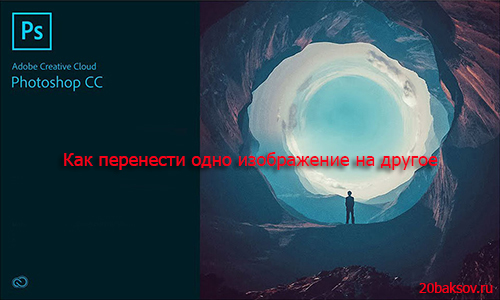 http://s3.uploads.ru/Odjyr.jpg