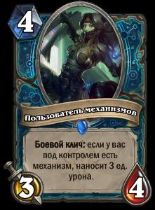 http://s3.uploads.ru/OiWnQ.png