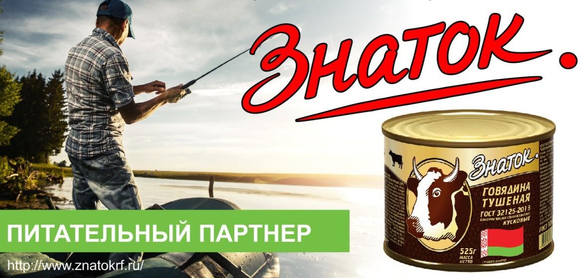 http://s3.uploads.ru/OpI8E.jpg