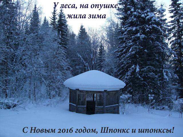 http://s3.uploads.ru/OyT2Z.jpg