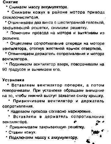 http://s3.uploads.ru/PCYaH.png