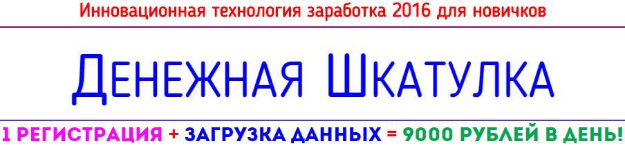 http://s3.uploads.ru/PEvk2.jpg