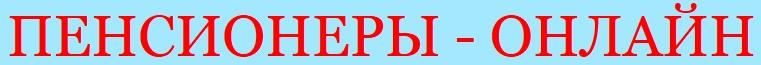 http://s3.uploads.ru/PSOzr.jpg