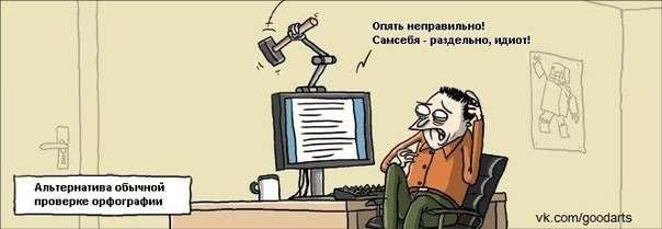 http://s3.uploads.ru/PVFBZ.jpg
