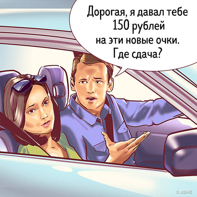 http://s3.uploads.ru/PVX7A.jpg