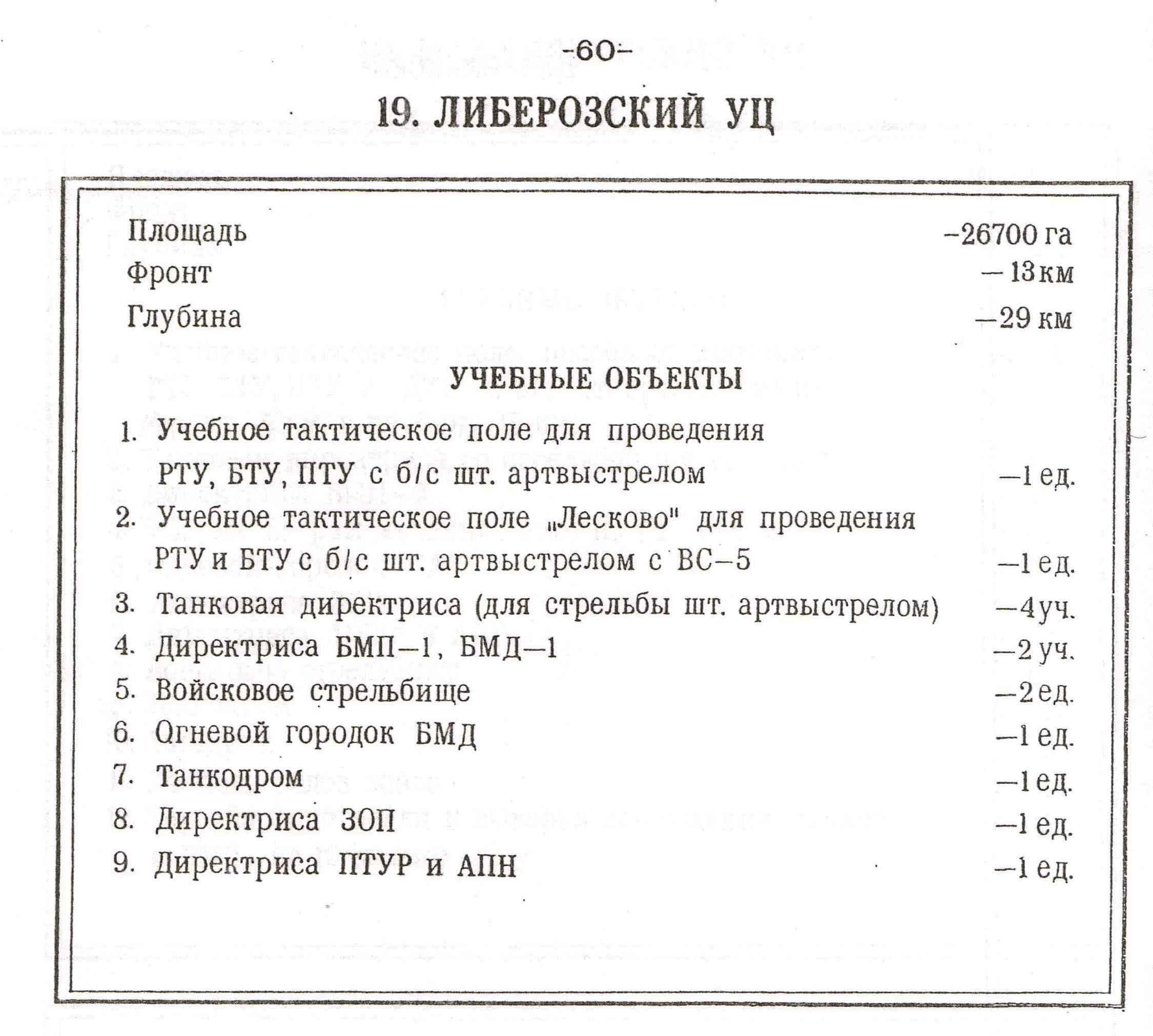 http://s3.uploads.ru/PZHxD.jpg