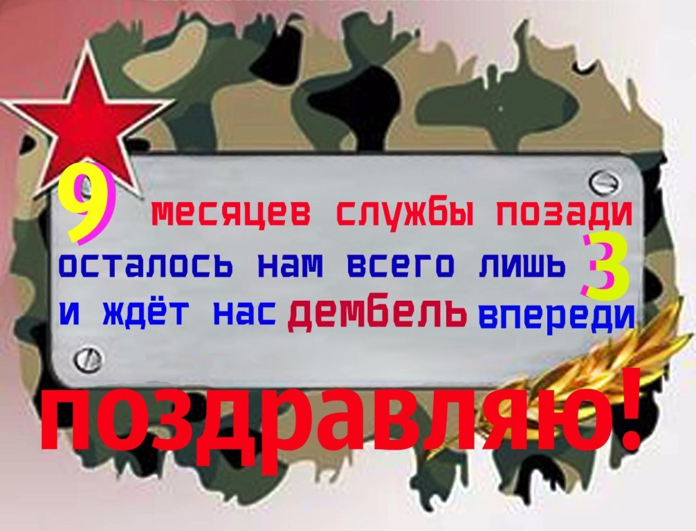 http://s3.uploads.ru/PvGDS.jpg