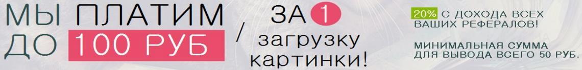http://s3.uploads.ru/PzJME.jpg