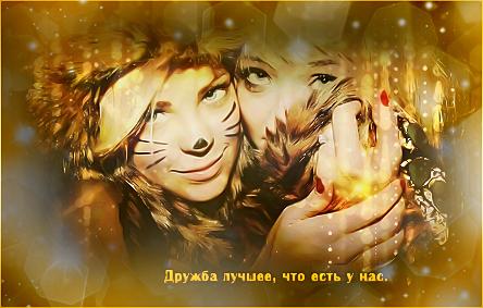 http://s3.uploads.ru/QAM7i.jpg