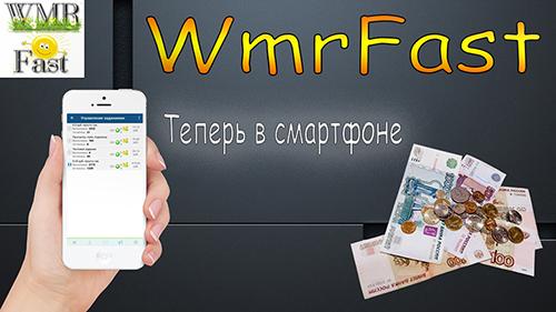 http://s3.uploads.ru/QCbyh.jpg