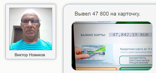 http://s3.uploads.ru/QFg3p.jpg