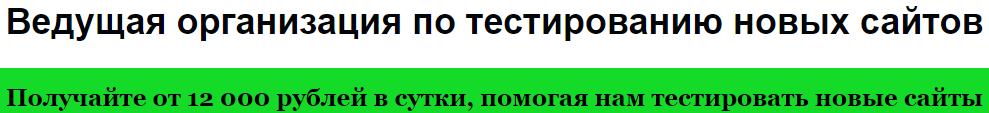 http://s3.uploads.ru/QLOxe.png