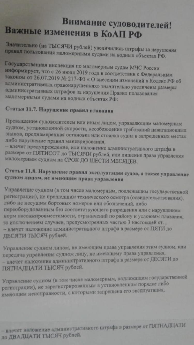 http://s3.uploads.ru/QNmdJ.png