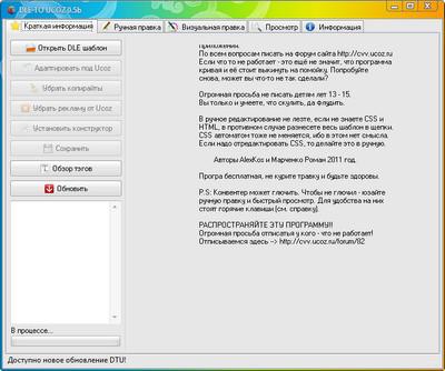 http://s3.uploads.ru/QPiU7.jpg