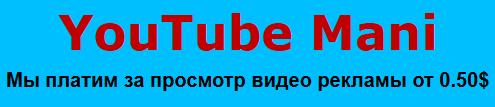 http://s3.uploads.ru/Qetbc.png