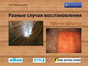http://s3.uploads.ru/Ql6rg.jpg