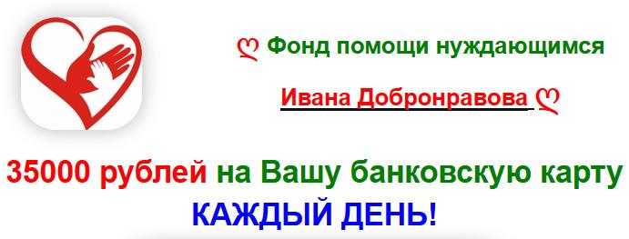http://s3.uploads.ru/RfCiG.png