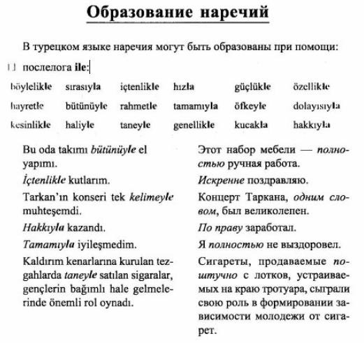 http://s3.uploads.ru/RlI5H.jpg