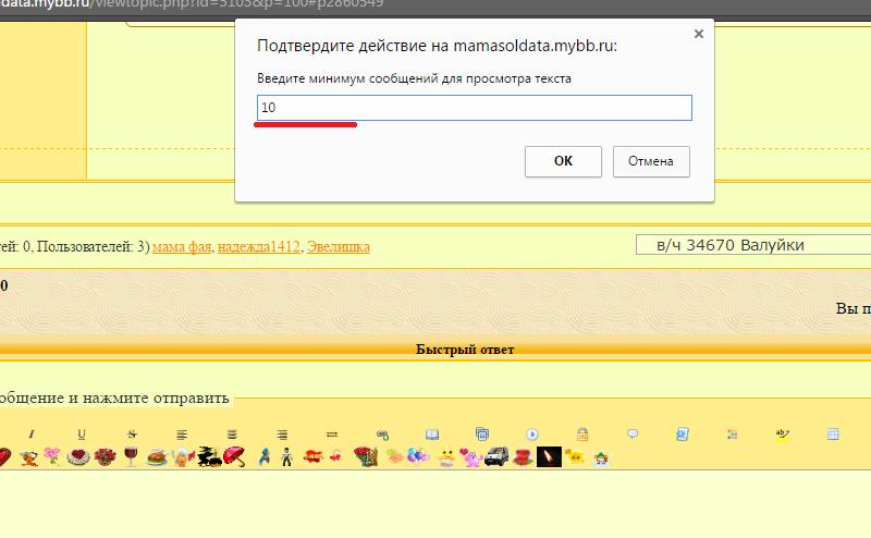http://s3.uploads.ru/RpHWO.png