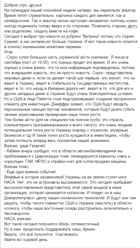 http://s3.uploads.ru/S0gyQ.png