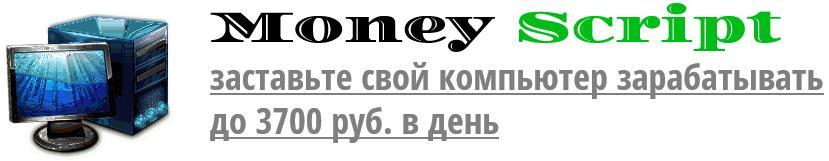 http://s3.uploads.ru/S3mKX.jpg