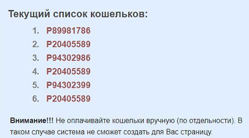 http://s3.uploads.ru/SC3YH.jpg